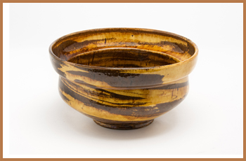 Verigated Bowl